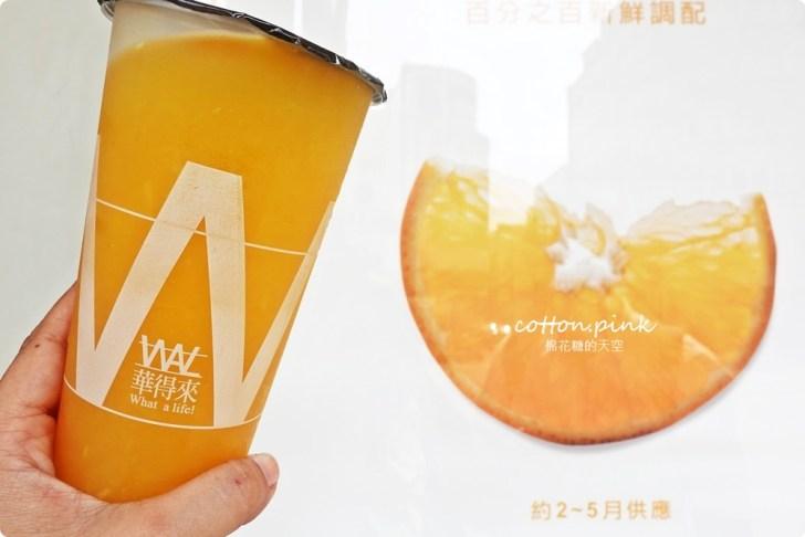 20190305074757 79 - 台中沙鹿必喝手搖飲-華得來季節限定柳橙綠現壓果汁看得到