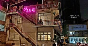 台中最新打卡熱點|CP皇后鎮~粉紅霓虹夜景超浪漫