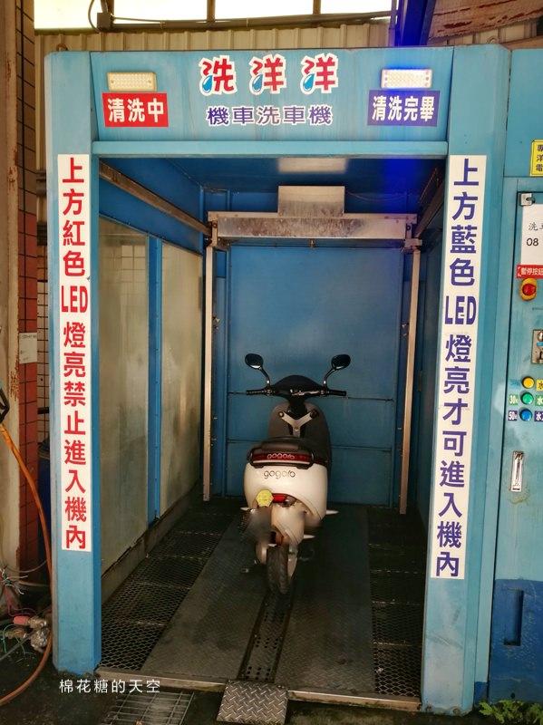 20190328223453 60 - 機車不用自己洗~台中一中旁自動洗車摩托車也能用!記得先看使用說明唷~