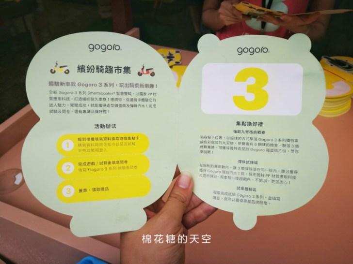 """20190517212757 36 - 最新Gogoro 3繽紛市集到台中啦!號稱""""本人比照片好看?!"""""""