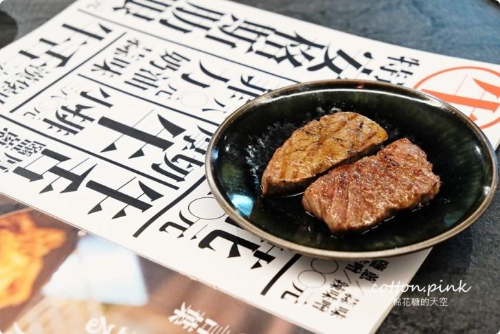 20190724180243 11 - 熱血採訪│台中燒肉這家不能錯過,板前燒肉一徹全程桌邊服務超享受,刁嘴朋友也滿意