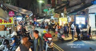 中美街夜市宵夜懶人包~小吃好料多到吃不完!滷味、水餃、魷魚羹、紅茶、鵝肉、地瓜球