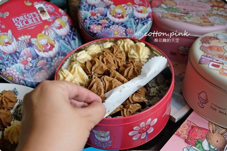 20190828110340 1 - 熱血採訪│百貨公司大排長龍的愛威鐵盒餅乾就在台中!超萌小鐵盒只送不賣