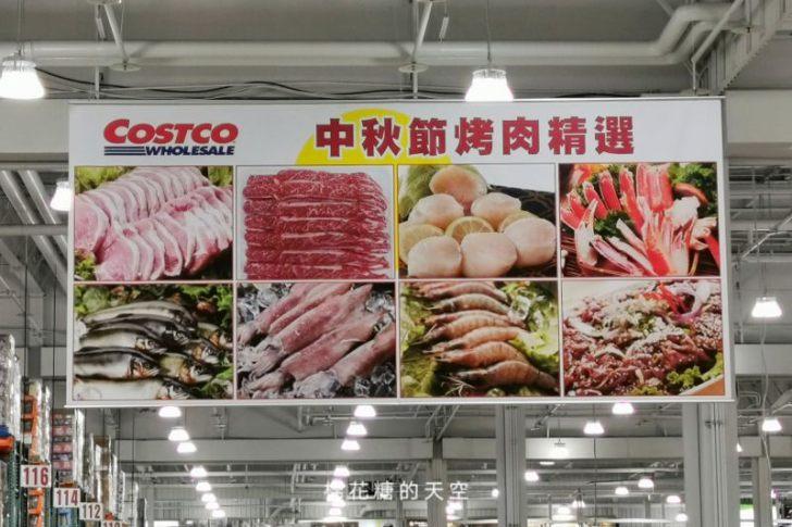 20190908173345 26 - 中秋烤肉台中好市多COSTCO肉類海鮮特價資訊,要來先有排隊的準備