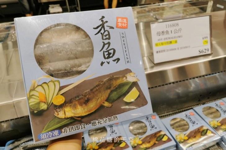 20190908173346 15 - 中秋烤肉台中好市多COSTCO肉類海鮮特價資訊,要來先有排隊的準備