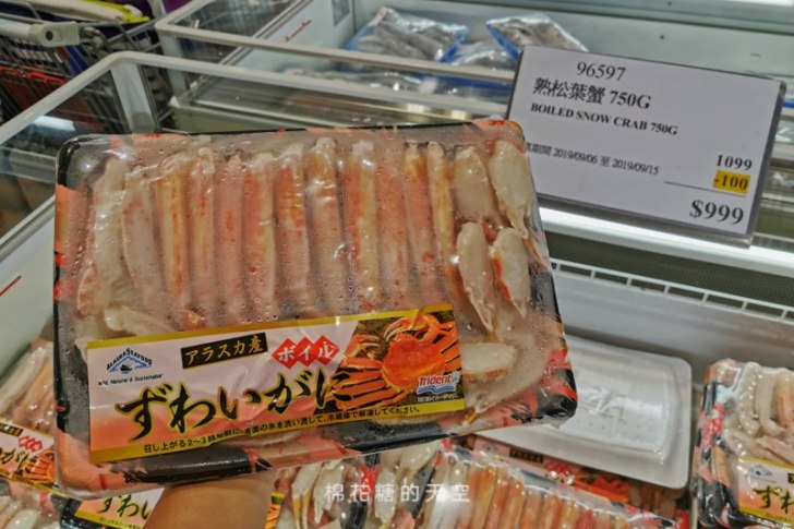 20190908173410 72 - 中秋烤肉台中好市多COSTCO肉類海鮮特價資訊,要來先有排隊的準備