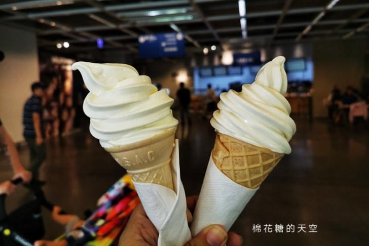 20190918192354 100 - IKEA最新霜淇淋口味太妙了!一定要試試~