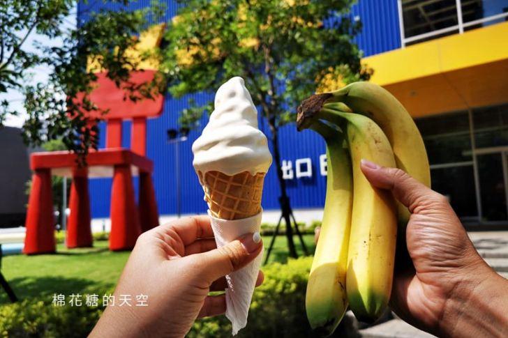 20190918192414 86 - IKEA最新霜淇淋口味太妙了!一定要試試~
