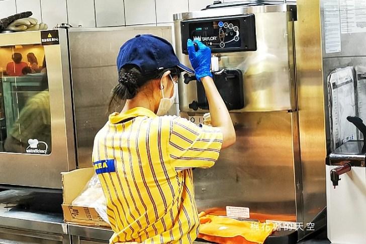 20190918192508 40 - IKEA最新霜淇淋口味太妙了!一定要試試~
