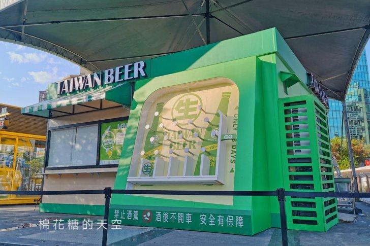20190925180040 73 - 18天生啤酒台中快閃店開幕啦!活動限定芒果啤酒冰沙爵士音樂節也喝得到喔!