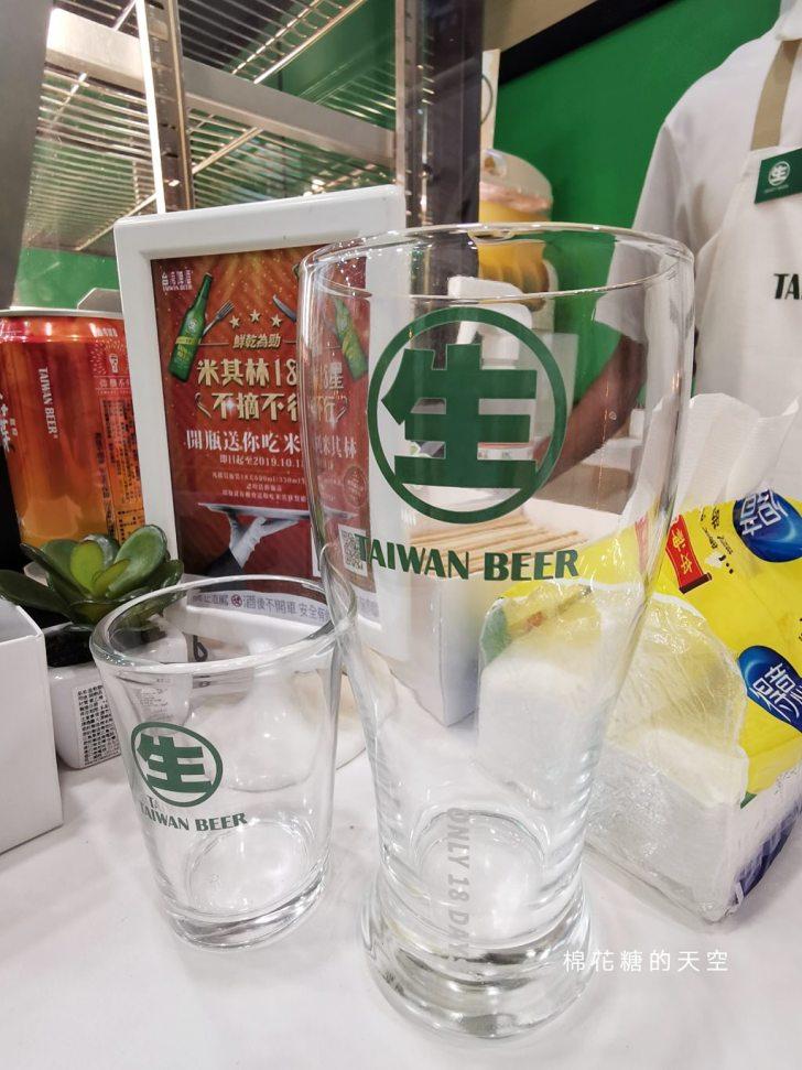 20190928194532 70 - 18天生啤快閃店優惠大公開!怎麼玩、怎麼喝看這篇~