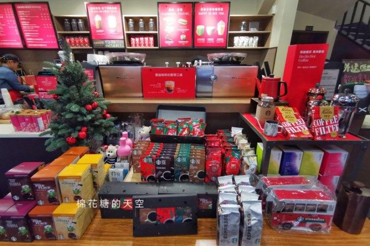 20191206135757 12 - 一年一度星巴克聖誕購物派對就是今天!聖誕節前只有兩天快來挑禮物!