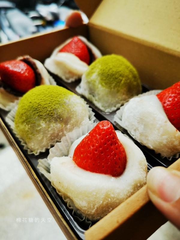20191214231808 76 - Hery 和日甜點專賣店,台中也有草莓麻糬!IG瘋狂打卡就是這一顆~