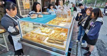 嘉義超好吃麵包攤,豬走路手作吐司麵包口味超多