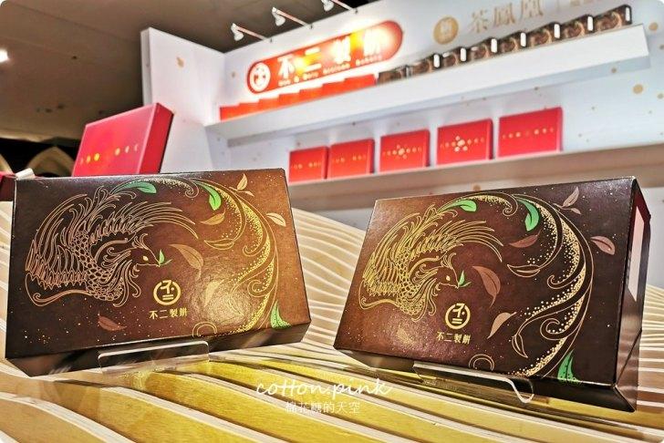 20191227144847 88 - 熱血採訪│不二製餅快閃店只有七天!台中獨家最新茶鳳凰現場免費試吃,第一天就開始排隊了!