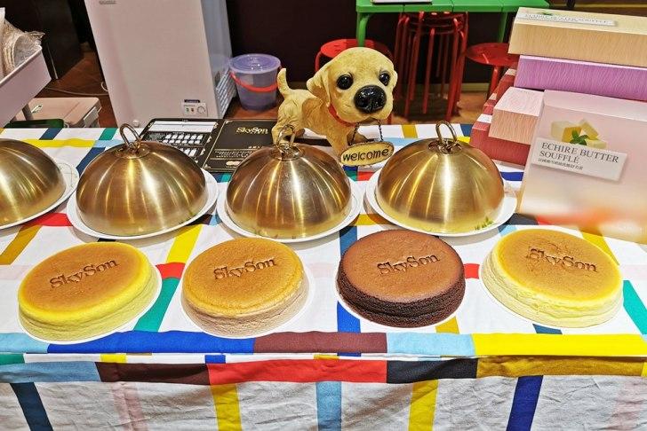 20191227145028 56 - 只有7天!台中大遠百首度舉辦甜點美食展~不二製餅蛋黃酥、麥吉、舒芙蕾、草莓蛋糕通通來了~