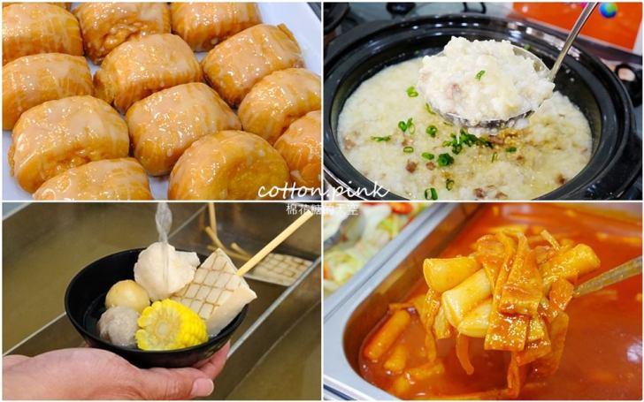 20200106161949 22 - 熱血採訪│肉鮮生MR.M.EAT台中韓式烤肉吃到飽來囉!肉品種類多,滿滿人潮排到門口