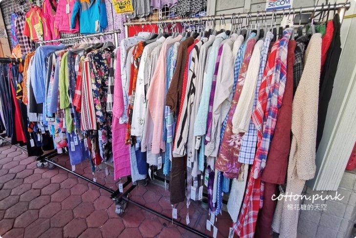 20200108222110 73 - 熱血採訪│台中最新特賣會今天10號開場!童裝、服飾、睡衣、外套通通都有,多款商品清倉只要百元