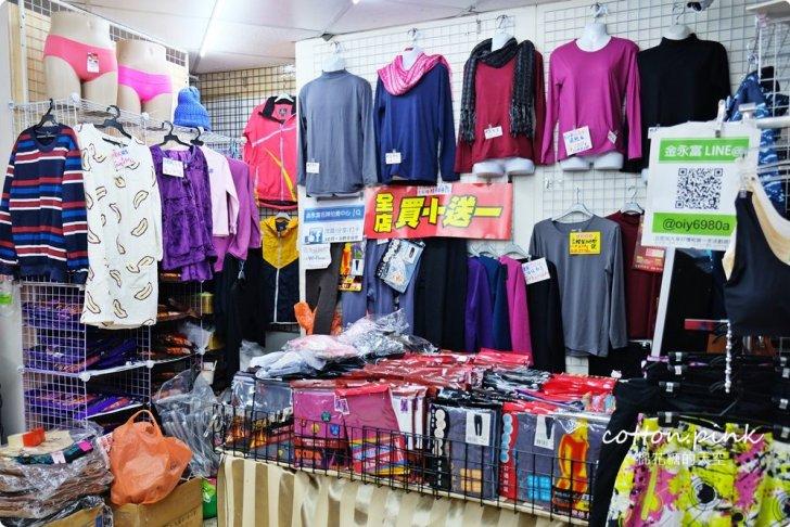 20200108222113 34 - 熱血採訪│台中最新特賣會今天10號開場!童裝、服飾、睡衣、外套通通都有,多款商品清倉只要百元
