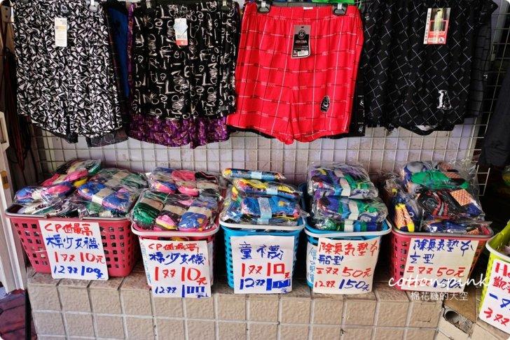 20200108222531 27 - 熱血採訪│台中最新特賣會今天10號開場!童裝、服飾、睡衣、外套通通都有,多款商品清倉只要百元