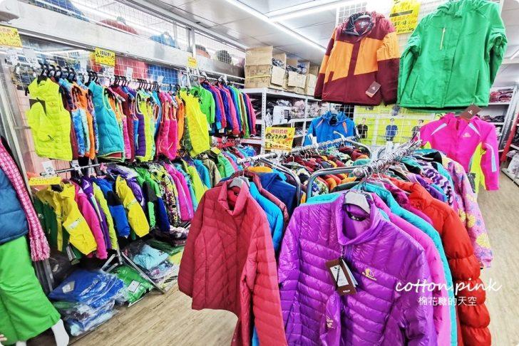 20200109203236 73 - 熱血採訪│台中最新特賣會今天10號開場!童裝、服飾、睡衣、外套通通都有,多款商品清倉只要百元