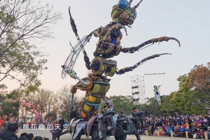 20200211164333 60 - 台灣燈會必看表演-全球首演森林機械巨蟲秀,台灣限定一天只有三場