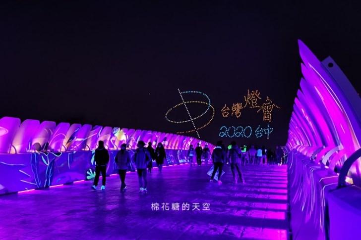 20200212152102 53 - 台中燈會后里燈區隱藏版十大打卡點