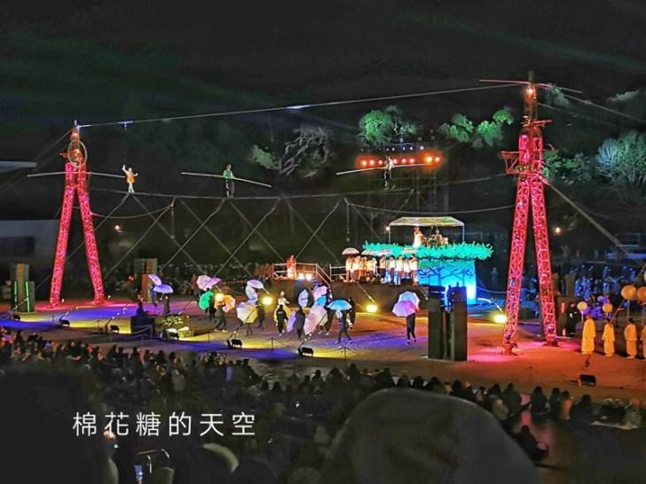 20200218215901 69 - 台中燈會最後一天~必拍景點、必看表演懶人包