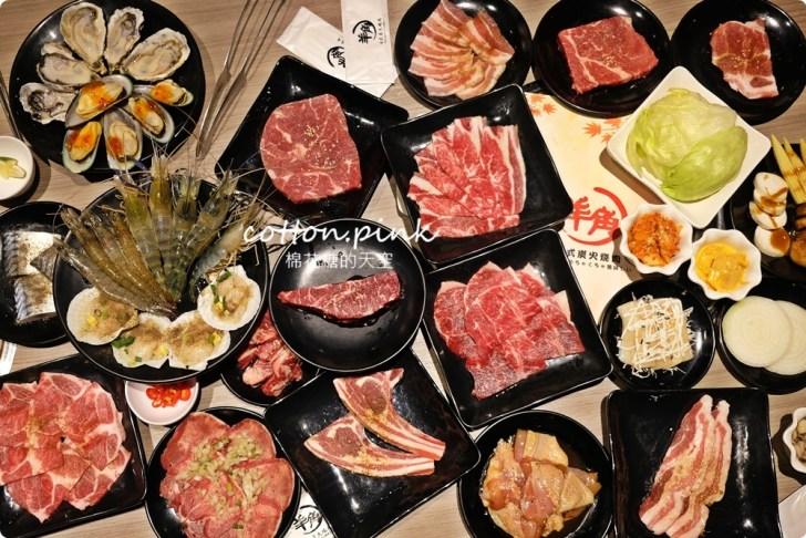 20200501214404 11 - 熱血採訪│台中超過60種食材吃到飽!燒肉牛排活蝦現點吃飽飽,飯後甜點不能錯過這一片!