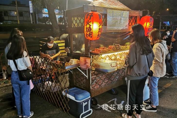 20200527221909 67 - 台中靜宜夜市必吃這一攤!野火燒烤串燒口味超多~肉串三串一百好划算!