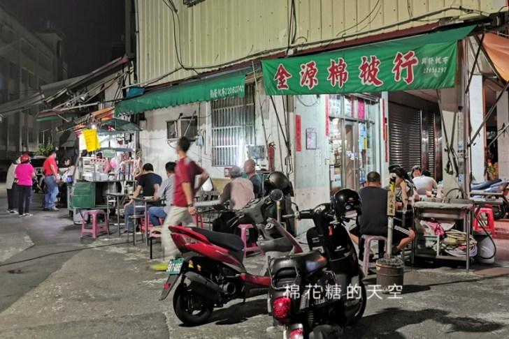 20200605231134 7 - 圍牆旁邊吃陽春麵~台中老店阿春麵担人潮很多啊!