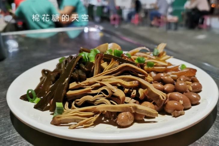 20200605231153 71 - 圍牆旁邊吃陽春麵~台中老店阿春麵担人潮很多啊!