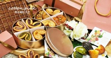 台中伴手禮推薦 香港蝴蝶酥台中也買得到~甜忌廉超美四色蝴蝶酥禮盒外加最新一口波波酥,彌月送禮、企業送禮也很棒
