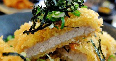 """《台中美食》台中國資圖旁""""遇見Pasta""""歐風建築餐廳~義大利麵、日式定食通通有,還有神秘甜點做完美ending"""