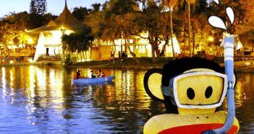 《2016台中燈會》台中公園大大小小主題燈紛紛入駐~湖中潛水猴可愛程度不輸孫悟空主燈!