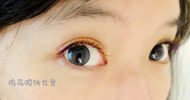 《台中美睫》中華兩岸美睫總冠軍就在台中柔墨美睫沙龍,懶女孩看過來~一次讓您輕鬆變身迷人電眼,小心機彩色睫毛讓人越看越愛耶!