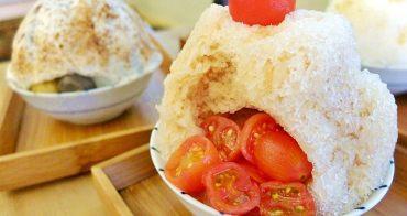 台中冰店‖夏天也能堆雪人~快躲進波屋來個涼涼又燒燒的日式新體驗!日式水果冰VS彩色烤糰子