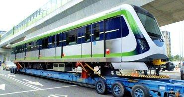 《台中捷運》台中捷運綠線電聯車到站囉!綠線列車初登場~真的是綠線列車耶!是說有點像……