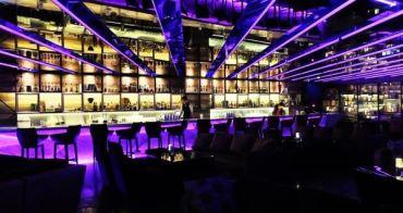 《台中夜生活》美食、爵士、沙發吧,下班後的好去處~mirage club~