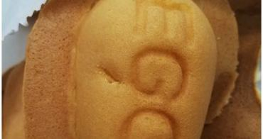 《台中美食》改良再改良,爆漿雞蛋糕就在大里小攤上(7/27換位置囉~)
