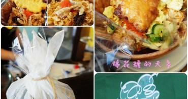 《台中美食》早餐吃得好一天沒煩惱!來顆一中街的打嗝飯糰,『飯糰打嗝了~』吃完一定飽到打嗝~