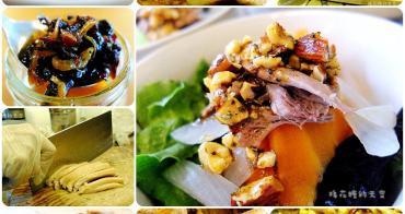 《台中美食》大里皇鵝娘賣起高檔櫻桃鴨、限量鴨油XO醬,內新市場裡的五星級美食現在也能宅配送到家喔!