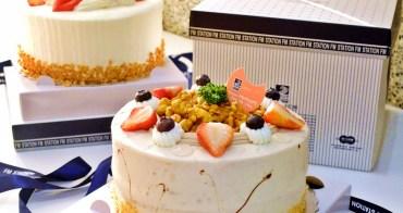 母親節蛋糕‖馥漫麵包花園最新母親節優惠來啦!快來早早預定享優惠唷!