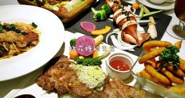 《台中美食》精緻藍帶日法料理也可以很平價!Ping18餐點多樣化~超鮮甜小卷佐松露、外酥內嫩雞腿排通通好美味!