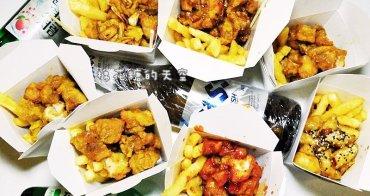 《台中美食》超夯韓式炸雞銅板價~歐巴韓式炸雞六種口味都好吃!還有迷人口感炸年糕外酥內軟~點餐就送金黃香酥薯條唷!就在中友百貨對面~
