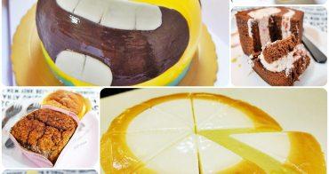 《台中甜點》綿綿細細的蛋糕捲、超級可愛的小小兵生日蛋糕~通通都在東海旁的蛋糕專賣店Z Cake唷!