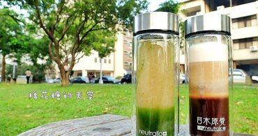 《台中飲料》最新IG人氣飲料店-目木原覺,限量雙層玻璃瓶內裝美美分層飲品,抹茶搭配滑口雪耳~滿滿的膠原蛋白呀!