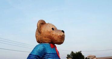 《台中景點》地景藝術節之~迷路小熊在台中田裡迷路囉!!