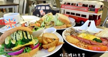 台中早午餐‖漢堡巴士裡吃純正英式早午餐,漢堡裡滿滿花椰菜~好吃耶!