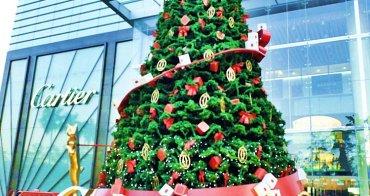 《台中聖誕景點》最貴氣的聖誕樹就在台中大遠百~名牌紅色包裝盒擺滿聖誕樹下~那一個是我的呀?!